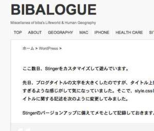 __BIBALOGUE