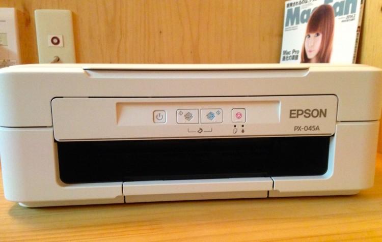 独立インクで廉価なプリンターを探してEPSON PX-045Aを購入
