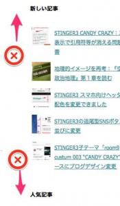 STINGER3_CANDY_CRAZY2