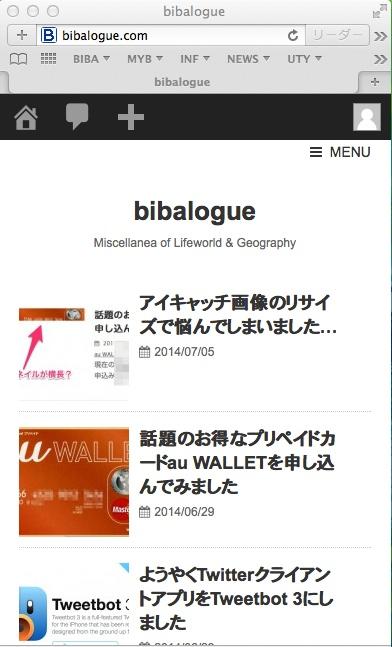 bibalogue1