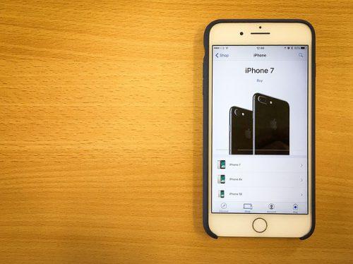 新しいiPhone 7に魅力を感じない理由