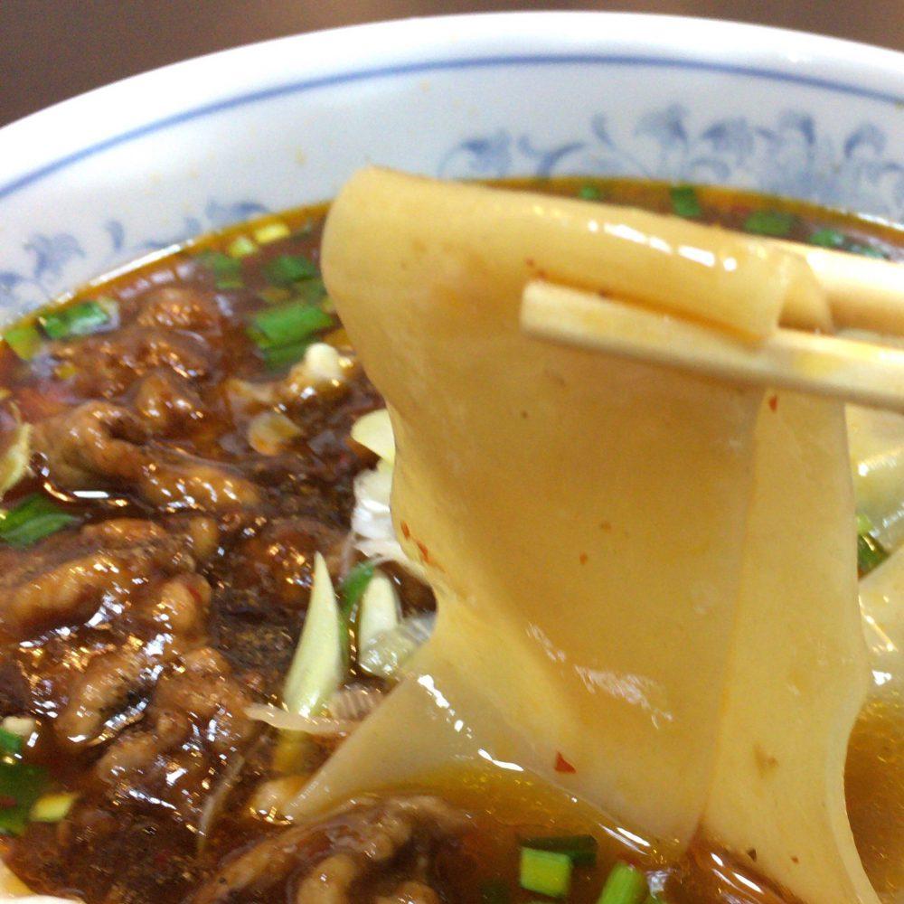 オリジナル横広拉麺が珍しい!「四川牛麺」を食べてみました