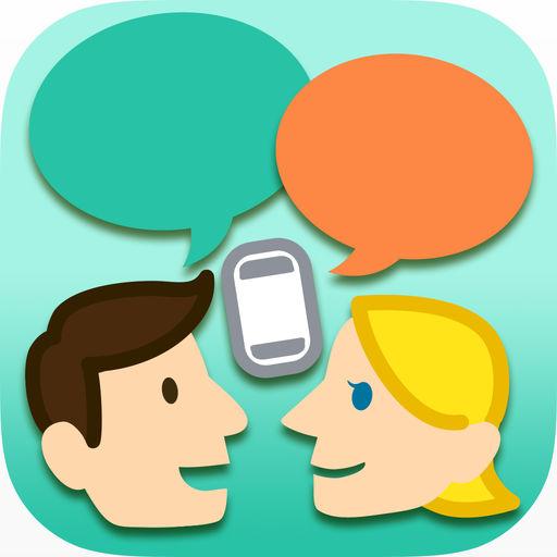 音声翻訳アプリとして実証実験中の「VoiceTra」を使い始めました